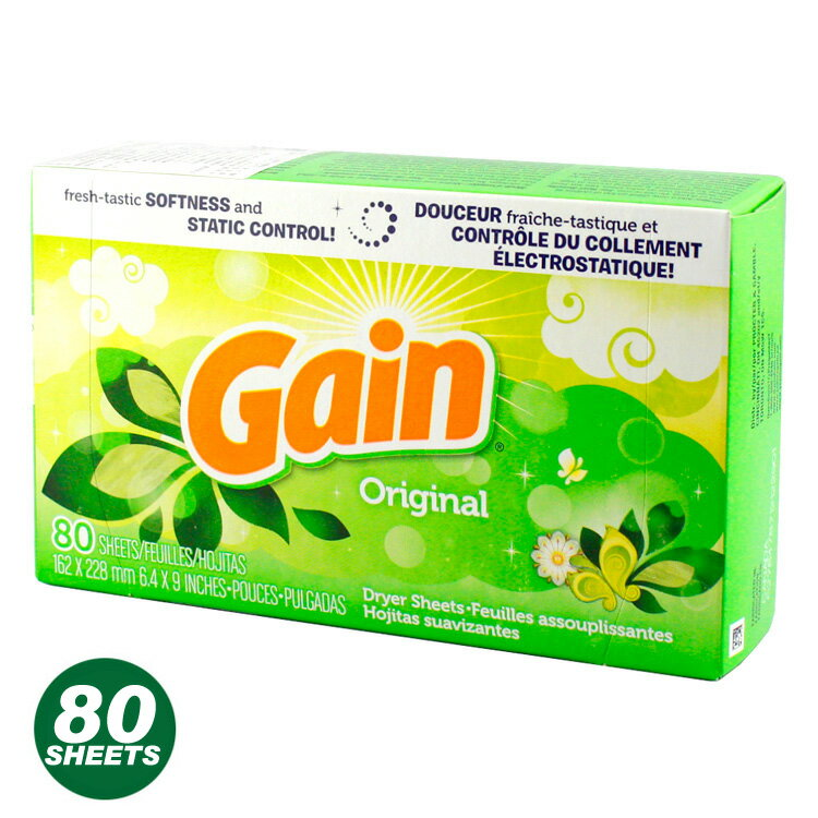 GAIN ゲイン シート柔軟剤 (オリジナルフレッシュ )80枚 アメリカ雑貨 アメリカン雑貨