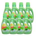 GAIN ゲイン柔軟剤 (オリジナル )液体64oz ×8本 アメリカ雑貨 アメリカン雑貨