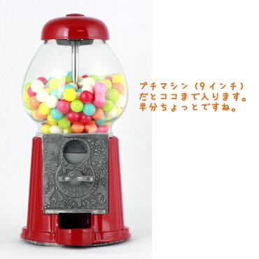 SWEETガムボールマシーン用ガムリフィル直径13mm220粒入り(約350g)/日本製詰め替え用ガム/リフィル/