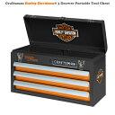 ハーレーダビッドソン 3ドロワーポータブルツールチェスト Craftsman Harley-Davidson ツールボックス 工具箱 アメリカ雑貨 アメリカン…