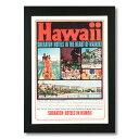 ハワイアンポスター ホテルシリーズ <SHERATON HOTELS IN THE HEART OF WAIKIKI> G-11 アメリカ雑貨 アメリカン雑貨