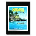 ハワイアンポスター ハワイアンシリーズ H-23 アメリカ雑貨 アメリカン雑貨