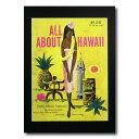 ハワイアンポスター フラガールシリーズ F-118 「ALL ABOUT HAWAII」 サイズ:29×21.5cm アメリカ雑貨 アメリカン雑貨