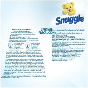 衣類用柔軟剤Snuggleスナッグル柔軟剤ブルースパークル50oz/1470ml約60回分輸入柔軟剤日用品アメリカ製アメリカ雑貨