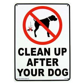 看板 プラスチック メッセージサインボード CLEAN UP YOUR DOG(犬の糞の後始末をきれいに)CA-23 店舗 アメリカン雑貨