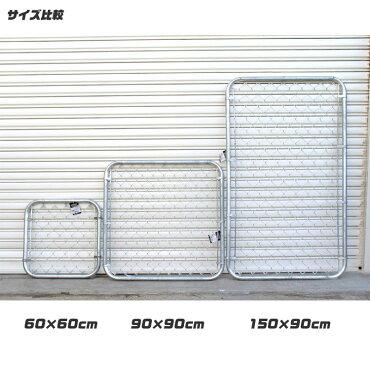 ダルトンフェンス600×600ModelD19-0040/6060縦60×横60cmDULTONエクステリア間仕切りアメリカンインテリアスチール製