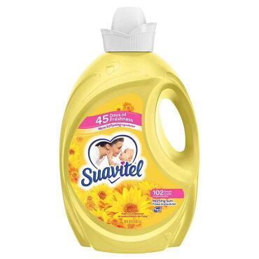 SUAVITELスアビテル柔軟剤モーニングサン120oz3.5L102回分輸入柔軟剤日用品アメリカ製アメリカン雑貨