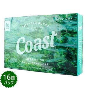 せっけん COAST コースト石鹸(アロエ)113g×16個パック 固形石けん デオドラントソープ ボディーソープ 洗顔 日用品 アメリカ製 アメリカ雑貨
