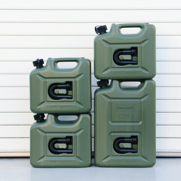 ポリタンク水タンクキャニスターヒューナースドルフ社フューエルカンプロ10LUN規格プラスチック製容器ジェリカンドイツ製FUELCANPRO