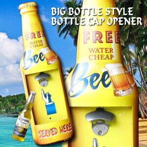 ビッグボトル型 ボトルキャップオープナー FREE BEER SERVED HERE #167379 高さ61×幅17.5cm 栓抜き オブジェ アメリカ雑貨 アメリカン雑貨