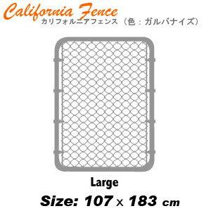 <直輸入アメリカンプロダクト>カリフォルニアフェンス(LARGE:183×107cm)