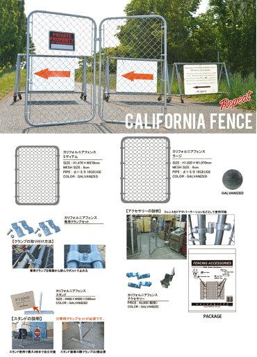 カリフォルニアフェンス:ガルバナイズド(LARGE:183×107cm)外壁DIYガレージングエクステリアアメリカ雑貨アメリカン雑貨