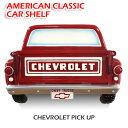 アメリカンクラシック カーシェルフ シボレー ピックアップトラック レッド CHEVROLET GM ウォールシェルフ オブジェ アメリカ雑貨 ア…