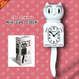 壁掛け時計 ウォールクロック 振り子時計 The Original Kit-Cat Klock オリジナル キットキャットクロック (限定カラー:ホワイトレディー) レトロインテリア バックトゥザフューチャー アメリカ製 アメリカン雑貨