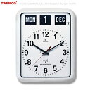 トゥエンコ ラジオコントロールカレンダークロック #RC-12A (ホワイト ) TWEMCO 壁掛け時計 ウォールクロック 電波時計 アメリカ雑貨…