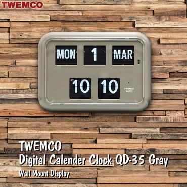 トゥエンコデジタルカレンダークロック#QD-35グレーTWEMCO壁掛け時計置き時計パタパタクロックインテリアアメリカ雑貨