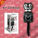 壁掛け時計 ウォールクロック 振り子時計 The Original Kit-Cat Klock オリジナル キットキャットクロック (クラシックブラック) レ…