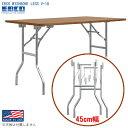 折り畳みテーブル用脚 EBCO ウィッシュボーンレッグ V-18 幅45×高さ74cm アメリカ製 DIY 自作 テーブル用部品