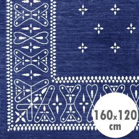バンダナラグ 「Cross」 ネイビー 160×120cm ラグマット カーペット 敷物 アメリカ雑貨 アメリカン雑貨