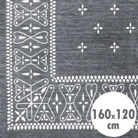 バンダナラグ 「Cross」 グレー 160×120cm ラグマット カーペット 敷物 アメリカ雑貨 アメリカン雑貨