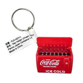 キーホルダー コカ・コーラ キーホルダー (Chest Cooler) 高さ2.5×幅3.5×奥行き2.5cm Coca-Cola PJC-KEY11 アメリカン雑貨