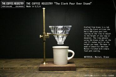 コーヒードリッパースタンドTheCoffeeRegistryコーヒーレジストリークラークポーオーバースタンド#3136インテリアおしゃれアメリカ製アメリカ雑貨