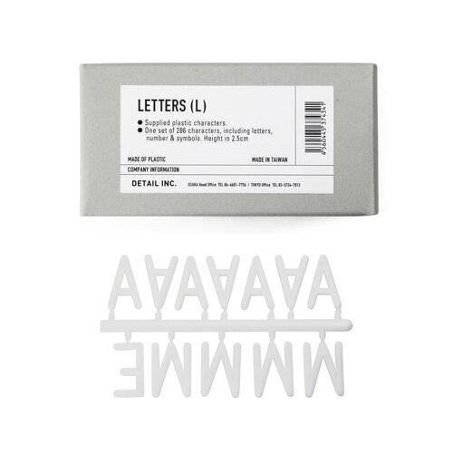レターボード専用文字「レターズ」 :Lサイズ (文字サイズ:2.5cm ) レターボード デスクネームプレート専用文字 アメリカ雑貨 アメリカン雑貨