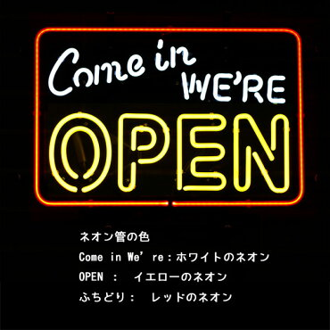 アメリカンネオンサイン「COMEINWE'REOPENオープンサイン」【ネオン管、ガレージング、インテリア、映画のセット】