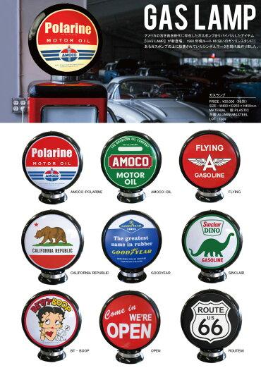 ガスランプレディキロワットREDDYKILOWATTレディキロガソリン給油機ガソライトライトレトロ照明アメリカ雑貨アメリカン雑貨