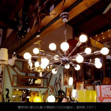 天井照明シーリングライトスプートニクランプ18バルブクローム吊り下げ照明SPUTNIKLAMP50'sビンテージ風ダイナーアメリカ雑貨アメリカン雑貨