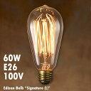 電球 レトロ おしゃれ エジソンバルブ シグネイチャー (L ) 60W E26 Edison Bulb エジソン電球 インテリア 間接照明 アメリカ雑貨 ア…