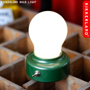 卓上ライトキッカーランドバルブライトLEDランプ照明インテリアナイトライトKIKKERLANDアメリカ雑貨アメリカン雑貨