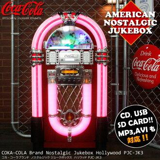 可口可乐品牌可口可乐自动点唱机好莱坞 / 好莱坞该刊 JK3 (1 CD / 收音机/iPod / 智能手机连接)