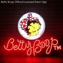 アメリカンネオンサイン Betty Boop ベティーブープ (BT-FACE ) ベティーちゃん ネオン管 NEON アメリカ雑貨 アメリカン雑貨