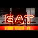 アメリカンネオンサイン EAT 縦18×横40cm ガレージ インテリア ネオン管 電飾 店舗装飾 アメリカ雑貨 アメリカン雑貨