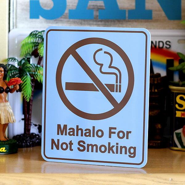 ハワイアンサインボード「Mahalo For Not Smoking」 (禁煙協力ありがとう ):ブルー メッセージサイン ハワイアン雑貨 アメリカ雑貨 アメリカン雑貨