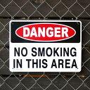 プラスチックメッセージサインボード DANGER No smoking (危険!ここは禁煙 ) CA-6 案内看板 店舗装飾 アメリカ雑貨 アメリカン雑貨