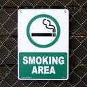 プラスチックメッセージサインボード SMOKING AREA (喫煙場所 ) CA-24 スモーカーサイン 案内看板 店舗装飾 アメリカ雑貨 アメリカン雑貨