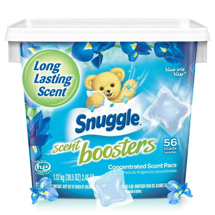 スナッグル セントブースター ブルーアイリスブリス 大容量 56個 1.12kg 加香剤 洗濯用品 Snuggle アメリカ雑貨 アメリカン雑貨