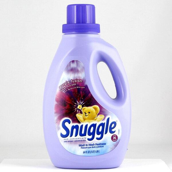 Snuggle スナッグル柔軟剤 パープルフュージョン 26回分 1890ml (64oz ) 非濃縮タイプ 衣類用柔軟剤 アメリカ製 アメリカ雑貨 アメリカン雑貨