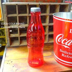貯金箱 プラスチック製 コカコーラ コレクションアイテム スモール コンツアーボトルバンク レッド COCA-COLA アメリカン雑貨 アメリカ雑貨