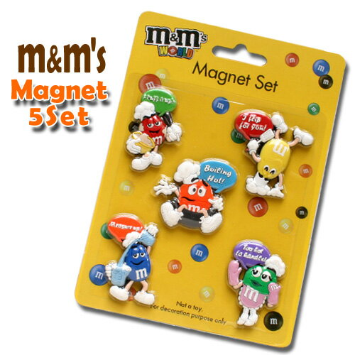 m&m's エムアンドエムズ マグネット 5個セット アメリカ雑貨 アメリカン雑貨