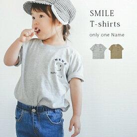名入れ プレゼント Tシャツ・別カラー スマイルTシャツ 出産祝い ギフト 子供服 キッズ服 おしゃれ ニコちゃん お名前入り