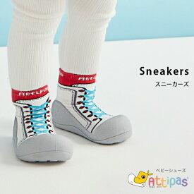 出産祝い ファーストシューズ ・アティパス Attipas 【スニーカーズ Sneakers】ギフト 赤ちゃん 子供 キッズ ベビー シューズ ソックス