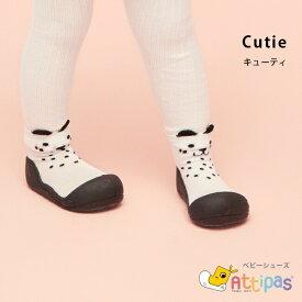 出産祝い ファーストシューズ ・アティパス Attipas 【キューティ Cutie】ギフト 赤ちゃん 子供 キッズ ベビー シューズ ソックス