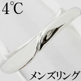 162e7622e30b2 中古 4℃ Pt950 リング 指輪 メンズ 17号【中古】【新品仕上げ済】