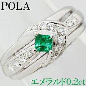 ポーラ POLA エメラルド 0.2ct ダイヤ 0.21ct Pt900 リング 指輪 13号【中古】【新品仕上げ済】