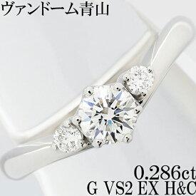 ヴァンドーム青山 ダイヤ 0.286ct G EX H&C VS2 Pt950 リング 指輪 7号【中古】【新品仕上げ済】