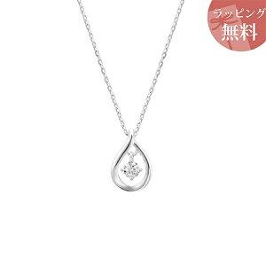 ヨンドシー ネックレス ダイヤモンド しずくモチーフ K18ホワイトゴールド 4℃ レディース ジュエリー