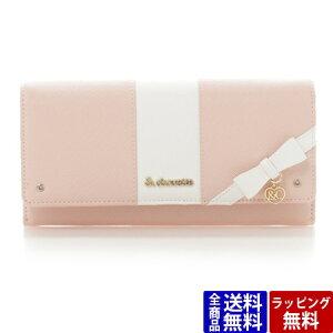 サマンサタバサ 財布 長財布 かぶせ フラップ パステルリボン ピンク &chouette アンド シュエット